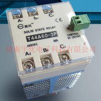 朗风电气 无触点接触器 T44A60-3P 原装正品
