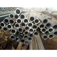 山东异型管厂、马蹄形管、椭圆形管、菱形管、六角管、八角管、大量现货、量大优惠