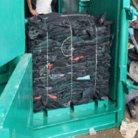 烂鞋底打包成型机 启航港口垃圾废料液压打包机 废纸打块机