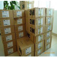 进口品牌3M/ABB冷缩终端电缆头_冷缩中间接头_销售热线10kv35kv