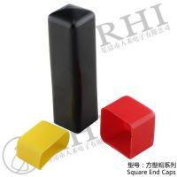 人禾/RHI 厂家浸塑机定制塑料保护盖 方形塑料盖 软质PVC塑胶盖