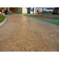 潍坊奎文区 混凝土地坪施工工艺 彩色压花地坪施工方法亚斯特建材