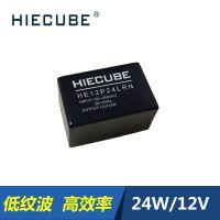 焊接式小体积宽范围电压输出110vACDC降压电源模块