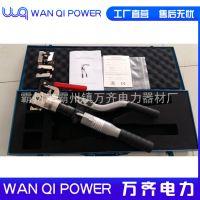 多功能电车线液压切刀 CH-4手动接触线液压切刀 电车线切刀