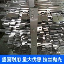 新云 供应各种不锈钢玻璃栏杆扶手 菱形钢板楼梯立柱