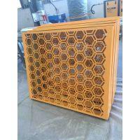 各种形状图案冲孔镂空铝板供应厂家