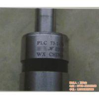 镭能激光(在线咨询)|光纤打标机|光纤打标机销售