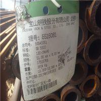 正品 12Cr1MoVG锅炉钢管 标准 GB5310-2008 规格32x2-5