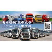 http://himg.china.cn/1/4_350_235564_800_457.jpg