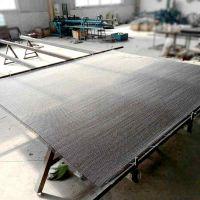 2米宽不锈钢输送网带价格多少钱 山东乾德厂家