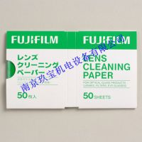 LENS CLEANING PAPER日本FUJIFILM透镜擦拭纸原装玖宝直销