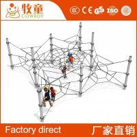 幼儿园儿童乐园户外大型体能训练设备攀爬绳网儿童游乐攀爬架定制