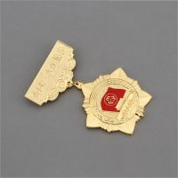 乌鲁木齐勋章订做金属勋章厂家聚会老兵合金纪念章制作