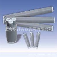 低压冷缩六芯电缆附件 六芯指套 绝缘管 批发生产
