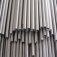 宁波宝新不锈钢精密管 、304无缝精轧管、 小口径不锈钢圆管