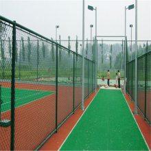 体育场围网厂家 篮球场围网 场地护栏网