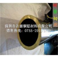 国标H62厚壁黄铜管切削性能好