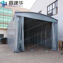 奉化移动推拉雨棚布电动 简易折叠车蓬 活动帐篷伸缩式订做