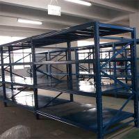 重型钢层板货架订制-深圳市兄弟货架