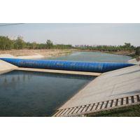 河北省昊宇水工H-4.5m橡胶坝水工机械工程厂家直销