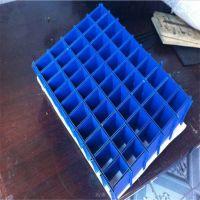 广州横沥地区中空板瓦楞板pp防静电板万通板空心塑料板 多色尺寸定做
