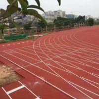 云南 学校塑胶跑道铺装材料 材料生产厂家 煌盛体育