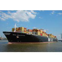 中国广州的化妆品面膜等海运到悉尼要多久的船期可以到?