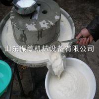 电动肠粉花生酱石磨机 香油石磨豆浆机 麻汁磨 振德直销