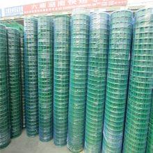 果园护栏网 景区圈山防护网 浸塑铁丝网
