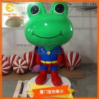 青蛙超人人物雕塑 餐饮企业形象公仔 店铺门口拍照点