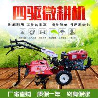 柴油后旋旋耕机 润华 大棚硬地除草机 农用小型犁地机