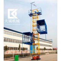 河南施工货梯租赁 专注生产销售施工升降电梯