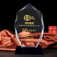 颁发给客户的奖牌,vip客户留念奖牌制作,公司年会奖品,会议庆典纪念品定制厂家