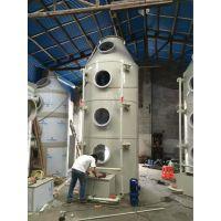 天津绿舟环保设备水喷淋废气粉尘净化设备 喷淋塔