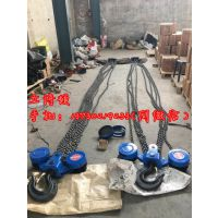 大吨位50吨手拉葫芦-河北厂家专业订做各种大吨位手拉葫芦