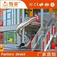 牧童供应不锈钢滑梯定制 不锈钢螺旋滑梯价钱