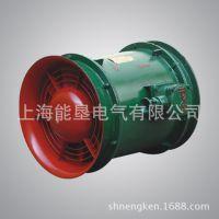 YBT-5.5KW矿用隔爆轴流式局部通风机, 上海能垦,防爆轴流风机