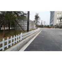 询价.焦作市pvc绿化栅栏护栏量大从优