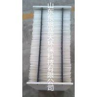 东旭蓝天抖动式MBR柔性平板膜,使用寿命长,在线清洗方便,污水处理100%达国标