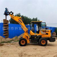 郑州市电线杆打坑机厂家 快速挖掘 洪鑫新型电线杆挖坑机价格