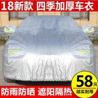 大众汽车车衣车罩凌渡朗行朗镜尚纳浩纳蔚领防雨CC防晒高尔夫车套