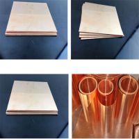 黄铜板热销 h59 h62 h65 h68 h70 c2680 c2700 各种高精黄铜平板