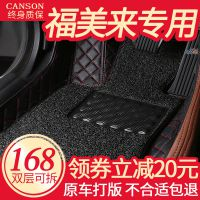 海马福美来m5手动挡汽车脚垫专用四代大全包围地毯式s7三代二15款