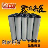 供应HYDAC替代替代贺德克0660R020BN4HC液压油滤芯品质保证