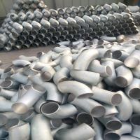 我厂生产优质碳钢推制弯头 沧州齐鑫