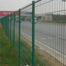 防护围栏网 工厂护网 单位绿地围网