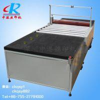 厂家专业量身打造1300型玻璃盖板专用覆膜机(复膜机),自带吹气功能不划伤产品