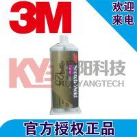 正品3M DP125双组分胶水 深圳环氧树脂胶 华南AB胶 韧性结构胶