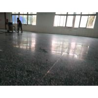 东莞长安水磨石硬化翻新+水磨石抛光打蜡+耐磨地坪固化