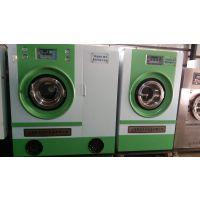 销售二手品牌信息的设备二手干洗机